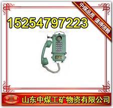 KTC103.2閉鎖電話