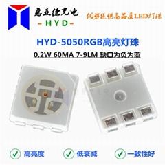 SMD5050RGB全彩七彩贴片LED5050高亮贴片灯珠