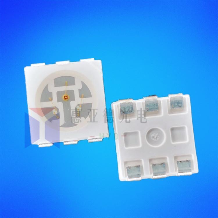 SMD5050RGB全彩七彩贴片LED5050高亮贴片灯珠 4