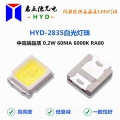 SMD2835白光燈珠LED2835貼片發光二極管3V/6V/9V/18V
