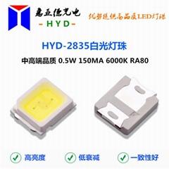 0.5W 2835灯珠3V贴片发光二极管高亮度高显指LED