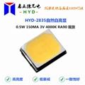 0.5W 2835燈珠3V貼片發光二極管高亮度高顯指LED 3