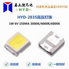 SMD2835高壓燈珠LED2835貼片發光二極管6V高顯1W