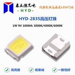 9V 2835高壓燈珠LED2835貼片發光二極管SMD高顯1W