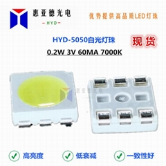 LED5050白光灯珠高亮暖白自然白冷白贴片灯珠SMD5050三晶光源