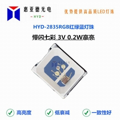 LED2835快闪慢闪灯珠红绿蓝七彩高亮SMD2835RGB