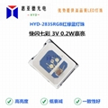 LED2835快闪慢闪灯珠红绿蓝七彩高亮SMD2835RGB自闪 2