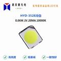 3528白光暖光自然白冷白贴片SMD光源LED3528灯珠 1