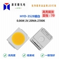 3528白光暖光自然白冷白贴片SMD光源LED3528灯珠 2