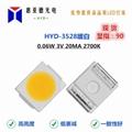 3528白光暖光自然白冷白贴片SMD光源LED3528灯珠 4