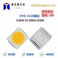 3528白光暖光自然白冷白贴片SMD光源LED3528灯珠 5