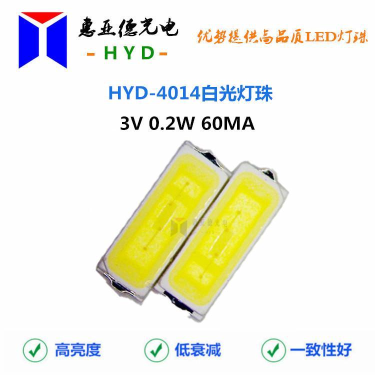 LED4014灯珠SMD贴片发光二极管 1