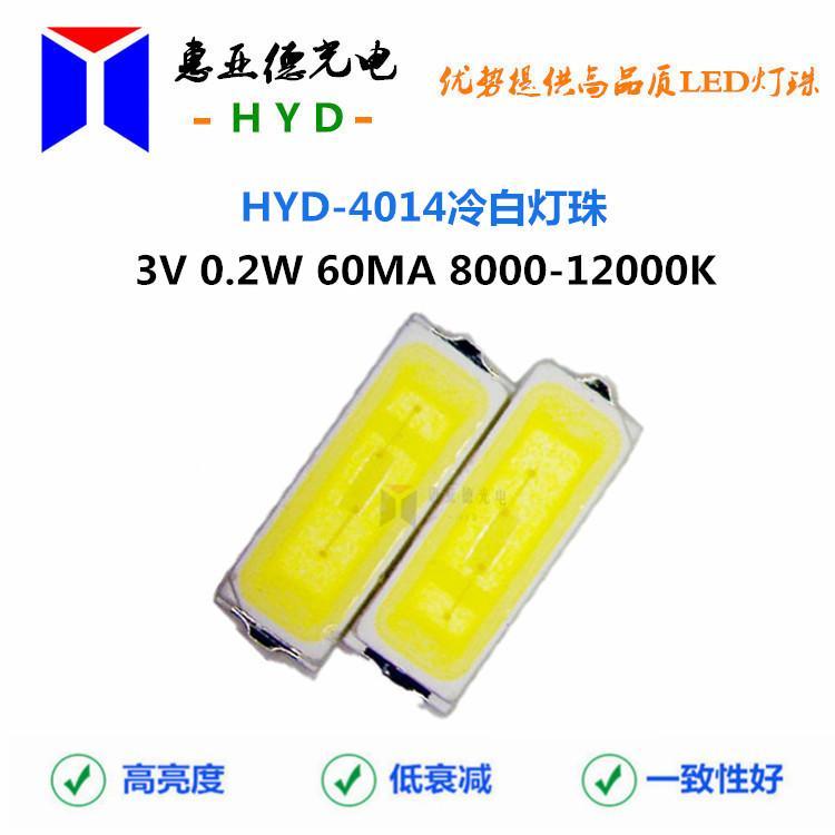 LED4014灯珠SMD贴片发光二极管 2