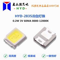 LED2835冷白灯珠SMD冷光贴片发光二极管
