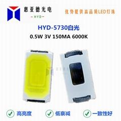 5730燈珠0.5W白光暖光中性光冷白LED貼片發光二極管
