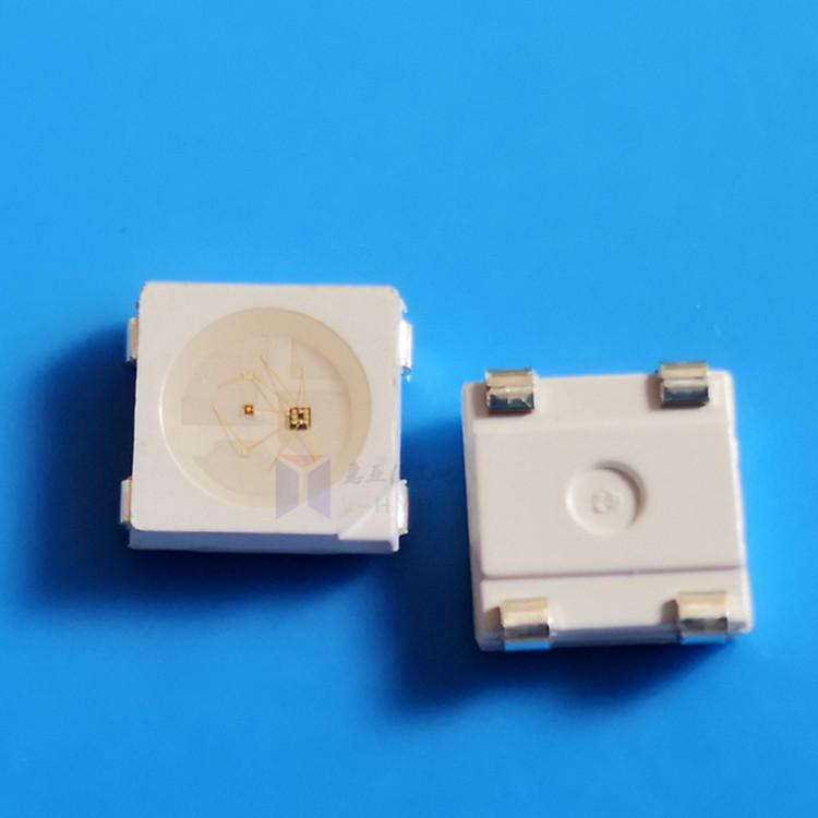 SMD5050幻彩LED灯珠内置IC全彩SK6812 WS2812 3