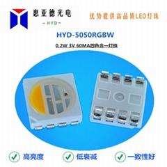 高亮5050RGBW灯珠LED四合一贴片发光二极管