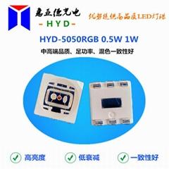 1.5W 5050RGB貼片燈珠全彩1W 0.5W中功率發光二極管
