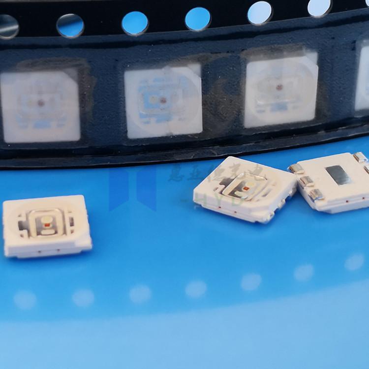1.5W 5050RGB貼片燈珠全彩1W 0.5W中功率發光二極管 3