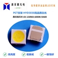 PCT3030燈珠6V 1W晶