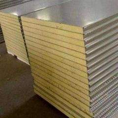 郑州兴盛生产硫氧镁净化板