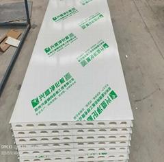 郑州兴盛厂家中空玻镁净化板