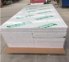 鄭州興盛廠家直銷硅岩淨化板