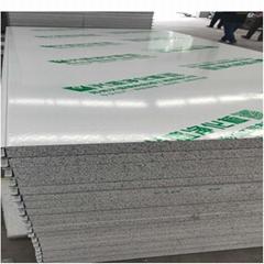 郑州兴盛厂家生产硅岩净化板