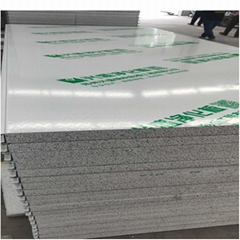 鄭州興盛廠家生產硅岩淨化板
