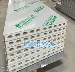 鄭州興盛廠家直銷硫氧鎂淨化板