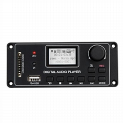 TDM-156 MP3 Player Decoder Board Digital Display MP3 Module Dot Matrix LCD