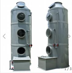 废气处理设备PPS阻燃喷淋塔