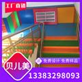 幼儿园整体楼梯踏步 3
