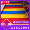 幼儿园整体楼梯踏步 4