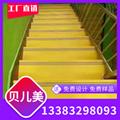 幼儿园整体楼梯踏步 5