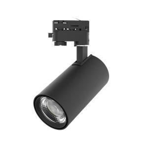 LED Track Light XN Series  Glare-free LED Track Light  3