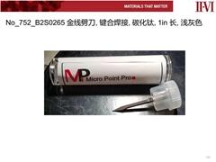 MPP键合劈刀