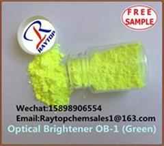 熒光增白劑OB-1(綠)