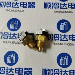 025-39517-000 原裝正品約克中央空調溫度傳感器