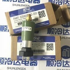 025W35932-000 原裝正品約克中央空調壓力開關