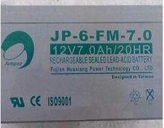 勁博蓄電池JP-HSE-7-12 12v7ah勁博蓄電池原裝
