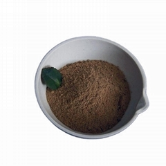 99% 4-Amino-3,5-Dichloroacetophenone CAS 37148-48-4 with Safe Delivery