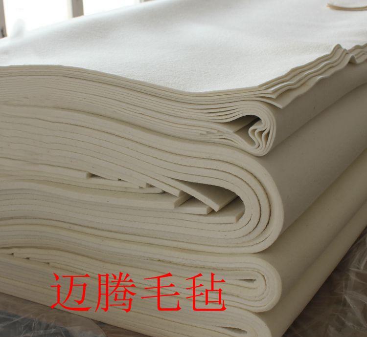 工業羊毛氈  5