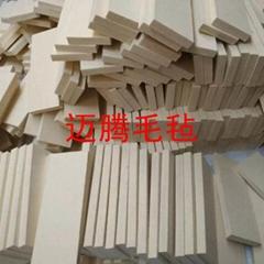 工业毛毡 羊毛毡块 化纤毛毡块 毛毡条 毛毡防震垫