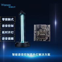 智能语音控制紫外 消毒灯解决方案 离线中英文语音识别控制模块