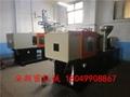 寧波舊機器注塑機噴漆翻新