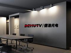 郑州德浩电子科技有限公司