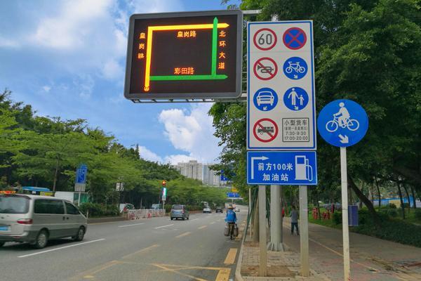 交通誘導屏 3