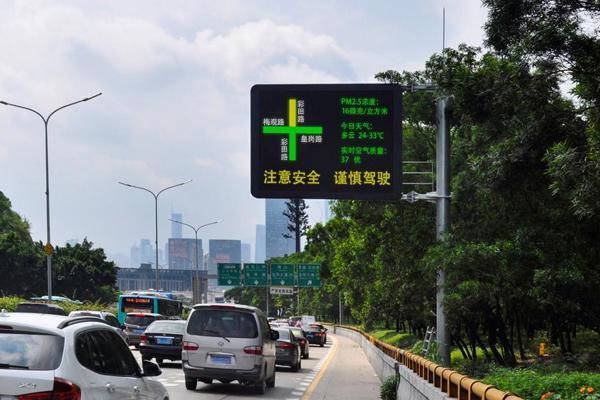 交通誘導屏 4