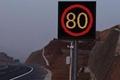 可變限速標誌 5